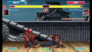 Ultra Street Fighter 2 spil
