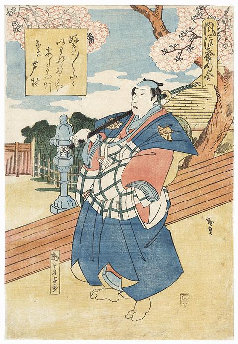 japanske knive samurai
