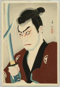 samurai i kamp